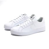 NIKE 休閒鞋 COURT ROYALE AC 白 皮革 小白鞋 女(布魯克林) AO2810-102