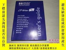 二手書博民逛書店HP罕見CD-Writer PlUS用戶指南 (用於型號8200