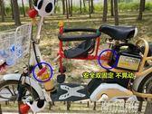 電動自行車城市單車秒快拆小孩座椅手擰前置全包圍嬰兒童寶寶坐椅YYJ 青山市集