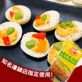 憶霖元氣一番 蜂蜜芥末沙拉 麵包三明治抹醬 10包組【歐必買】