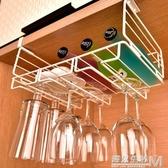 創意廚房櫃門掛架紅酒杯架壁掛懸掛置物架鐵藝酒櫃 中秋節全館免運