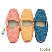 i color 和風蜻蜓草蓆室內拖鞋