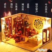 【免運快出】 那家小屋小屋手工製作小房子模型拼裝別墅中國風禮物古代建築 奇思妙想屋