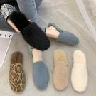 拖鞋 兔毛毛拖鞋女秋冬季新款韓版時尚外穿平底包頭半拖穆勒鞋【快速出貨八五折】
