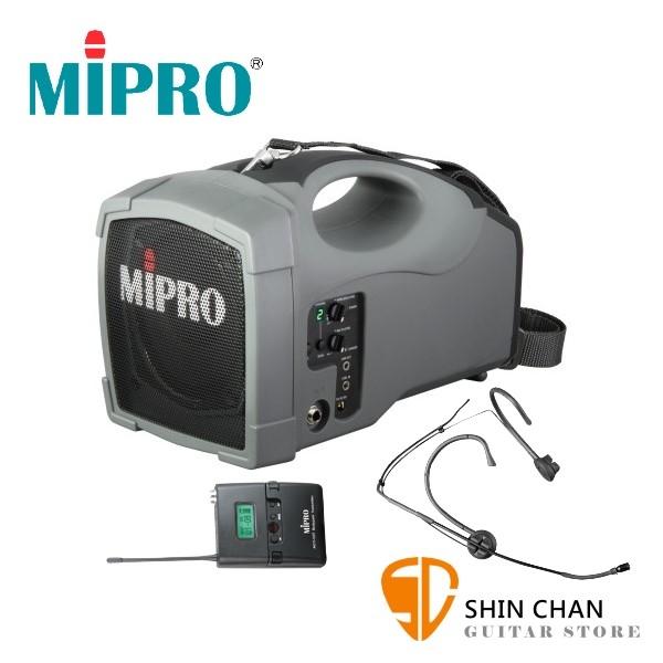 台灣製MIPRO MA-101B 肩掛式無線喊話器+ ACT-32T發射器+ MU-55HN頭戴式麥克風【MA101B/ACT32T/MU55HN】