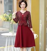 媽媽禮服連身裙長袖秋中老年女40歲高貴婆婆結婚中長版禮服 巴黎時尚