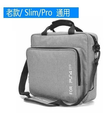 ps4收納包PS4主機收納包保護包PS3旅行包防震收納硬包手提單包挎包旅行背包 夏季新品