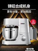 廚師機Hauswirt/海氏HM755家用多功能揉面機攪拌鮮奶機和面機小型 220V NMS陽光好物