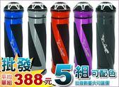 A4730005553. [批發網預購] 台灣機車精品 JNM人魚線雙色通用型握把2入可配色5組(平均單組388元)最低