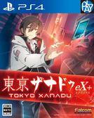 PS4-二手片 東京幻都eX+ 中文版 PLAY-小無電玩