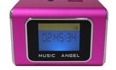 [富廉網] 音樂天使MD-05X  粉色, 含繁體中文字幕,  支援MICRO SD卡 / USB隨身碟, 鋁合金迷你音箱