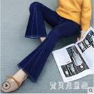 女童牛仔褲  2019秋季新款韓版時尚氣質潮流洋氣時髦喇叭褲女 YN1177『寶貝兒童裝』