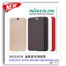 NILLKIN HTC E9+/E9 P...