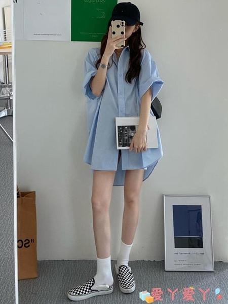 短袖襯衫 藍色襯衫裙女夏季2021年新款韓版設計感小眾洋氣短袖襯衣百搭上衣 愛丫 新品