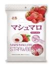 皇族草莓夾心棉花糖80g/3包【合迷雅好物超級商城】