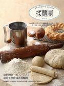 (二手書)揉麵團:Sammi教你搞懂5種基礎麵團,做出麵包、蛋糕、塔、泡芙、餅乾一定要..