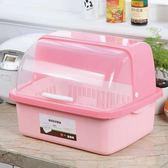 廚房大號塑料碗櫃帶蓋放碗箱瀝水碗架碗筷收納盒碗碟餐具籠整理架  YDL  LannaS