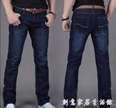 男士牛仔短褲百搭長款男夏季超薄款長褲褲休閒直筒寬鬆大碼韓版 聖誕節免運