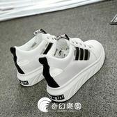 女夏中跟韓版內增高學生鏤空松糕鞋厚底小白鞋百搭潮-奇幻樂園