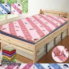 黛爾瑪朵 -冬夏兩用折疊雙人 5尺透氣床墊-粉色 -GLORIA葛蘿莉雅
