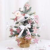 場景商場酒店布置雪花圣誕樹 圣誕節裝飾品禮品igo 麥琪精品屋