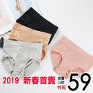【獨立包裝】3D蜂巢暖宮收腹超強彈力內褲生理褲(4色可選/均碼)