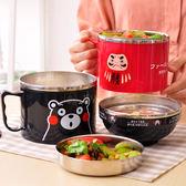 雙層不銹鋼泡麵碗學生分格快餐杯創意飯盒日式碗大號便當盒帶蓋碗【K4002381】