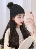 假髮帽假髮女長髮帽子假髮網紅時尚長捲髮針織毛線帽一體女秋冬天全頭套