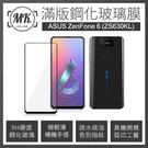 小樺資訊】含稅【MK馬克】ASUS ZenFone6 (ZS630KL) 全膠滿版9H鋼化玻璃保護膜