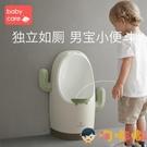 兒童站立式小便斗男寶寶小便器小馬桶掛墻式尿尿【淘嘟嘟】