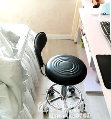 電腦椅 電腦椅簡約家用書房椅子升降轉椅舒適辦公椅靠背凳子學生宿舍座椅 DF 維多原創