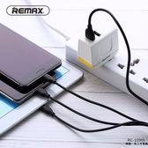 REMAX 速達一拖三充電線 Micro USB Type-C iPhone 8 Plus 非傳輸線 快速充電線 快充線