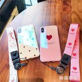 iphonex手機殼 硅膠全包防摔軟套簡超薄手機套 ZB827『美好時光』