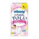 滿意寶寶 moony 產褥墊 S -20片/包