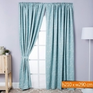 藍意遮光窗簾 寬290x高210cm...