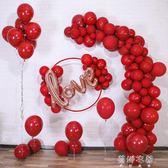 結婚用品氣球套裝婚房裝飾創意浪漫求婚錶白告白婚禮場景布置汽球YYP 蓓娜衣都