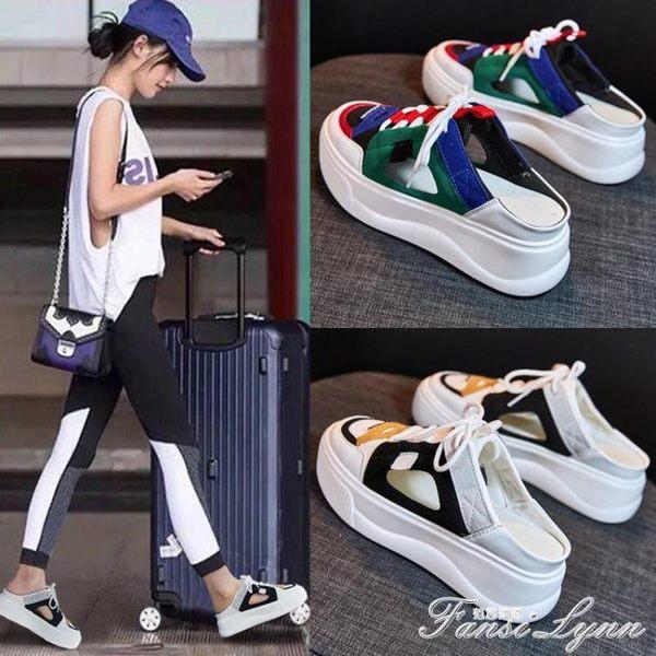 包頭半拖鞋女夏時尚外穿新款韓版休閒厚底百搭無後跟懶人鞋潮 范思蓮恩