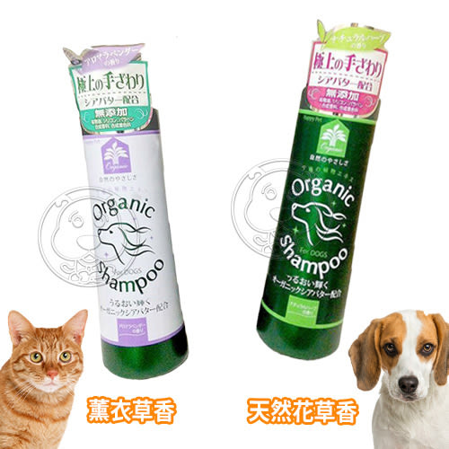 【培菓平價寵物網】 日本大塚》天然有機寵物用洗毛精天然花草香|薰衣草香180ml/瓶