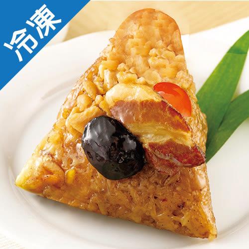 呷七碗三寶蛋黃肉粽5粒/包(180g±10%/粒)【愛買冷凍】