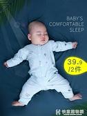 嬰兒衣服系列 嬰兒連身衣純棉長袖睡衣新生兒衣服春秋冬套裝初生男寶寶哈衣爬服 快意購物網