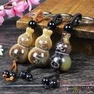 吉祥葫蘆鑰匙掛件平安掛飾十二生肖鑰匙扣【聚可愛】