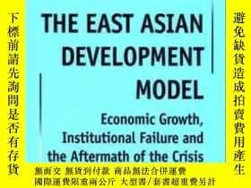 二手書博民逛書店The罕見East Asian Development Model: Economic Growth Instit