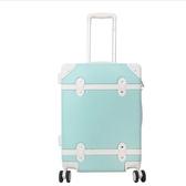 行李箱靜音萬向輪20寸登機箱學生