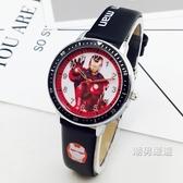 兒童皮帶手錶男孩女孩電子防水錶卡通漫威中小學生男女童石英手錶