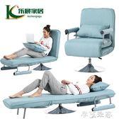 躺椅沙發辦公室折疊椅子午休躺椅折疊椅午睡椅家用可躺簡易床沙發椅子單人 igo摩可美家