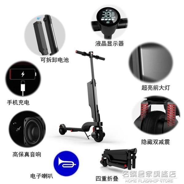 電動滑板車可摺疊式成人小型電動車迷你兩輪代步車HX鋰電池踏板車 220vNMS名購居家