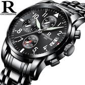 手錶男 男士手錶運動石英錶 防水時尚潮流夜光精鋼帶男錶機械腕錶-奇幻樂園