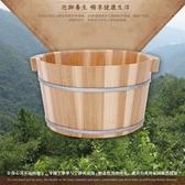 香杉木 木桶足浴桶木盆帶蓋足浴盆加厚洗腳桶帶按摩泡腳木桶叢林之家