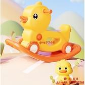 兒童搖搖馬二合一嬰幼兒寶寶周歲禮物多功能兩用搖馬小木馬溜溜車【齊心88】