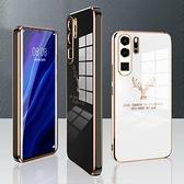 蘋果 iPhone XR XS MAX iX i8+ i7+ SE 2020 金邊 電鍍軟殼 手機殼 全包邊 保護殼